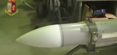 Конфискуваха ракета въздух-въздух от крайнодесни в Италия