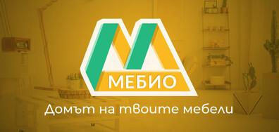 Богато продуктово разнообразие от мебели с онлайн платформата на МЕБИО