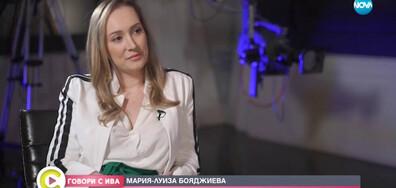 """""""Говори с Ива"""": Дъщерята на Хачо Бояджиев"""