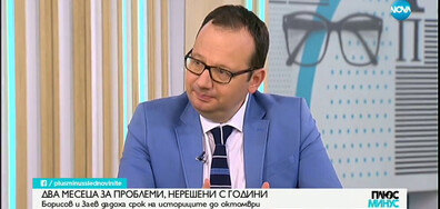 Експерт: Геополитиката на Балканите се променя
