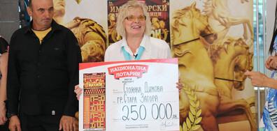 Нови късметлии грабнаха чекове за печалби от Национална лотария
