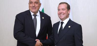 """Борисов и Медведев обсъдиха АЕЦ """"Белене"""" и сътрудничество на две морета"""