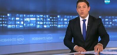 Новините на NOVA (20.08.2019 - 8.00 ч.)