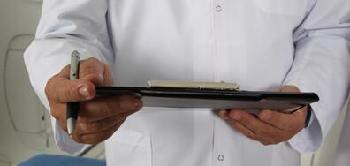 Провеждат безплатни белодробни прегледи в болниците у нас