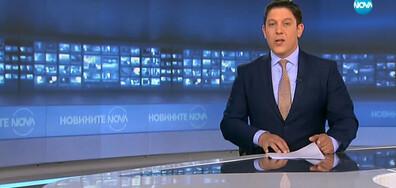 Новините на NOVA (22.08.2019 - 9.00 ч.)