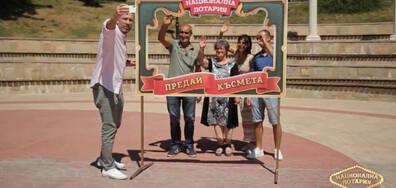 Захари Бахаров и Яна Маринова гостуваха в град Смолян