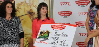 Национална лотария раздаде печалби за 796 210 лева на поредните късметлии