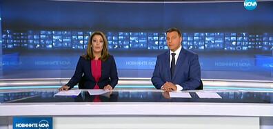 Новините на NOVA (15.09.2019 - централна)