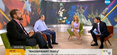 """Иван Звездев и Ники Кънчев разкриват от тайните на """"Маскираният певец"""""""