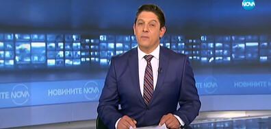 Новините на NOVA (17.09.2019 - 7.00 ч.)