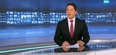 Новините на NOVA (17.09.2019 - 8.00 ч.)