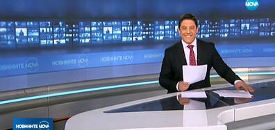 Новините на NOVA (18.09.2019 - 9.00 ч.)