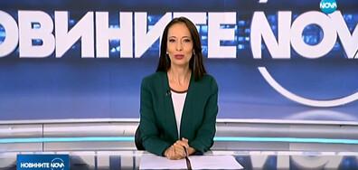 Новините на NOVA (18.09.2019 - обедна)