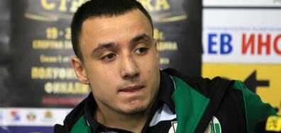 Първи медал за България от Световното по бокс