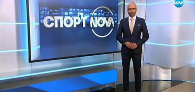 Спортни новини (18.09.2019 - централна)
