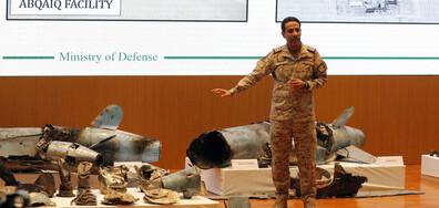 Показаха оръжията, използвани за атака срещу рафинериите в Саудитска Арабия (ВИДЕО+СНИМКИ)