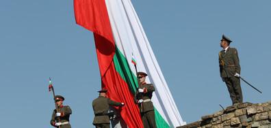 111 години независима България (ВИДЕО)