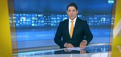 Новините на NOVA (24.09.2019 - 8.00 ч.)