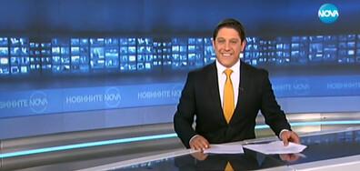 Новините на NOVA (24.09.2019 - 9.00 ч.)