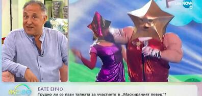 """Бате Енчо – ярката Звезда от """"Маскираният певец"""""""