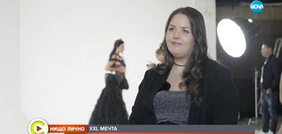 """НИЩО ЛИЧНО"": Напук на килограмите, Веси превзема света на манекенките"