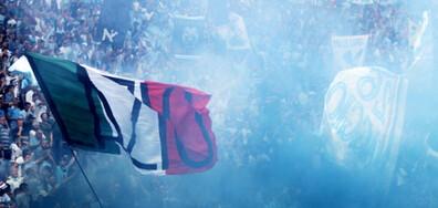 """Лацио"" бе наказан с частично затваряне на стадиона заради расизъм"