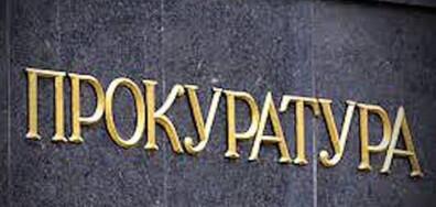 Главният прокурор Цацаров и заместникът му Гешев са на посещение в САЩ