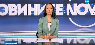 Новините на NOVA (17.10.2019 - обедна)