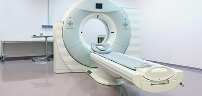 Лекари забравиха пациентка в скенер, държаха я вързана 6 часа (ВИДЕО)