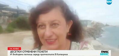 Българка в Каталуния: Има много външна намеса