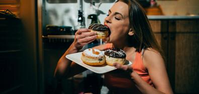 Апетитът за сладко е признак за лош сън