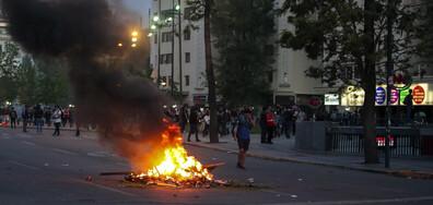 Ожесточени сблъсъци по време на протестите в Чили (ВИДЕО)