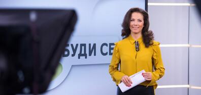 """""""Събуди се"""" с Йорданка Фандъкова"""