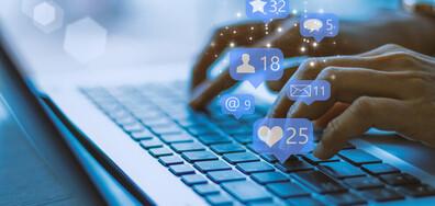 Има ли политическа кампания в социалните мрежи?
