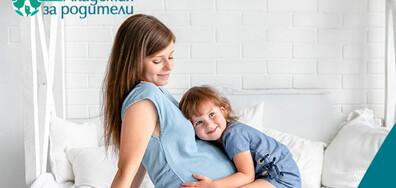 """""""Академия за родители"""" отново гостува в Плевен"""