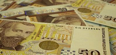 40-тият милионер от лотарията е от Бургаско