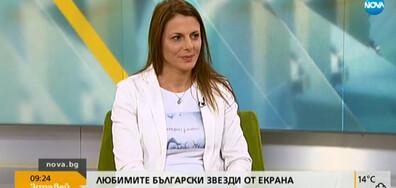 """Христина Апостолова: """"Откраднат живот"""" взе 4 награди на церемонията """"NOVA подкрепя българските филми"""""""