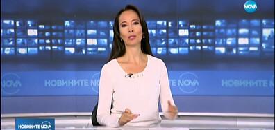 Новините на NOVA (14.11.2019 - обедна)