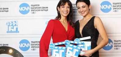 """Вторите годишни награди """"NOVA подкрепя българските филми"""" отличиха любими актьори, актриси и продукции"""
