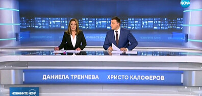 Новините на NOVA (17.11.2019 - централна)