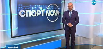Спортни новини (18.11.2019 - централна)