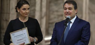 NOVA и ПРОМЯНАТА с награда от Българския дарителски форум