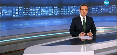 Новините на NOVA (22.11.2019 - 8.00)
