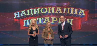 Големи късметлии и страхотни печалби в Национална лотария