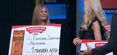 40-ият милионер от Национална лотария получи чек в шоуто
