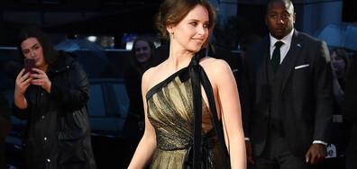 Актрисата Фелисити Джоунс е бременна