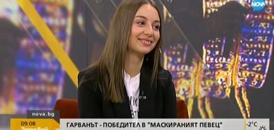 """Михаела Маринова: Не мога да повярвам, че """"Маскираният певец"""" свърши"""