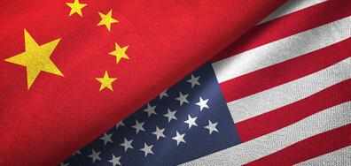 САЩ и Китай договориха първата фаза от търговското споразумение