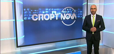 Спортни новини (26.01.2020 - централна)