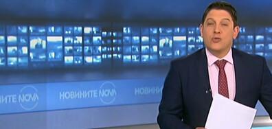 Новините на NOVA (29.01.2020 - 9.00)